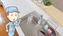 水まわりの修理